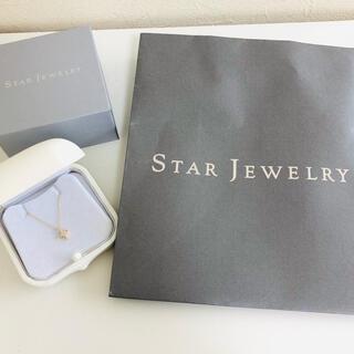 STAR JEWELRY - 【スタージュエリー】【18K】ダイアモンド クロッシングスターネックレス