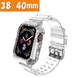 アップルウォッチ ベルト Apple Watch バンド 透明 クリア