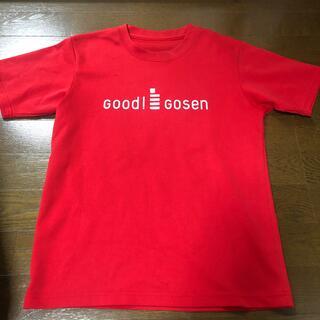 ゴーセン(GOSEN)のGOSEN TシャツとYONEX(ウェア)