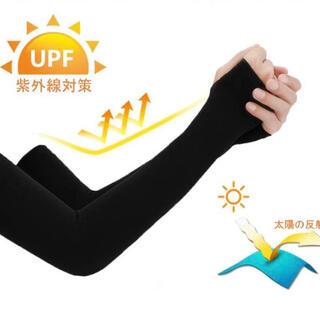 ⭐️#50ア-ムカバー·UVカット、黒、冷感・速乾・日焼け防止