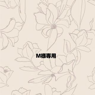 M様専用(アイライナー)
