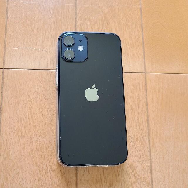 iPhone(アイフォーン)の☆美品 iPhone 12 mini ブラック 64 GB SIMフリー☆ スマホ/家電/カメラのスマートフォン/携帯電話(スマートフォン本体)の商品写真
