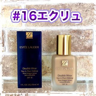 エスティローダー(Estee Lauder)の新品✨ダブルウェア #16エクリュ(ファンデーション)