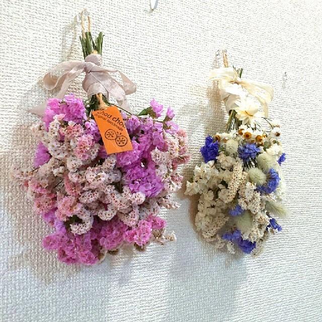 『SOLD』*ʚ♥ふんわり可愛いスワッグ❁2個セット♥ɞ*ドライフラワー❁  ハンドメイドのフラワー/ガーデン(ドライフラワー)の商品写真