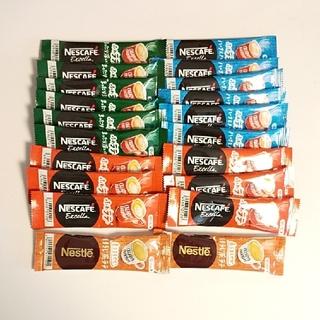 Nestle - ネスカフェ ふわラテシリーズ 3種類+ほうじ茶ラテ 計20本