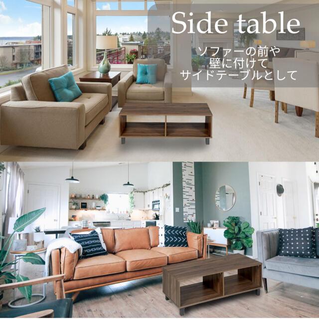 センターテーブル ローテーブル リビングテーブル テーブル 新生活 新居 インテリア/住まい/日用品の机/テーブル(ローテーブル)の商品写真