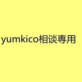 ul【国内発送!!】/ メンズ/腕時計/OMEGA 本日限定★