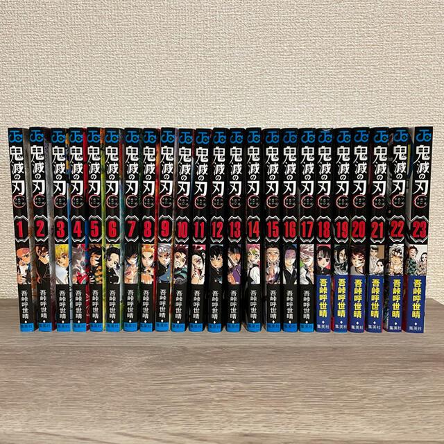 集英社(シュウエイシャ)の鬼滅の刃 全23巻セット エンタメ/ホビーの漫画(全巻セット)の商品写真