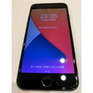 iPhone - iPhone7 ジェットブラック 128G SIMフリー