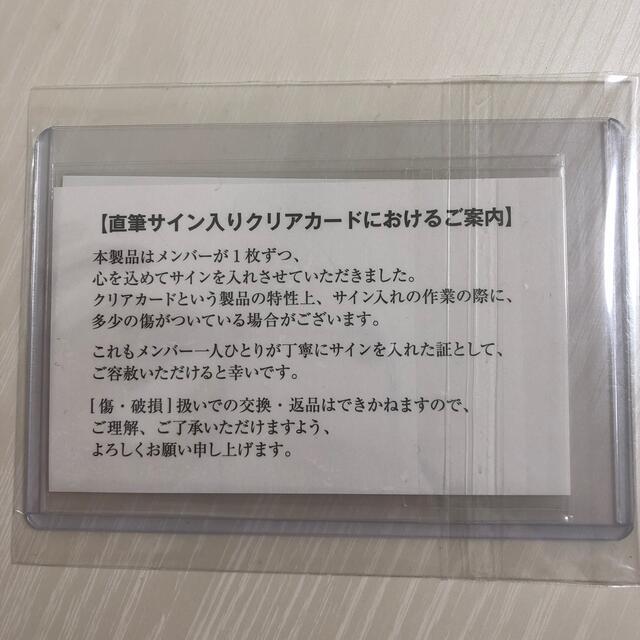 NiziU サイン エンタメ/ホビーのタレントグッズ(アイドルグッズ)の商品写真