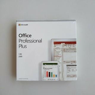Microsoft - Microsoft office Professional Plus 2019