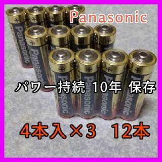パナソニック(Panasonic)の金パナ パナソニック 単4電池 12本 アルカリ乾電池  長期保存2031年(バッテリー/充電器)