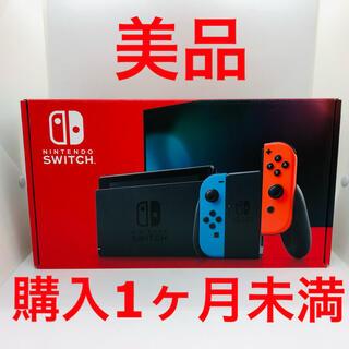 Nintendo Switch - Switch本体セット(ネオンカラー)