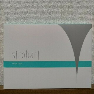 本日限定価格 sirobari メラノアタック モイストパッチ 2枚×4セット
