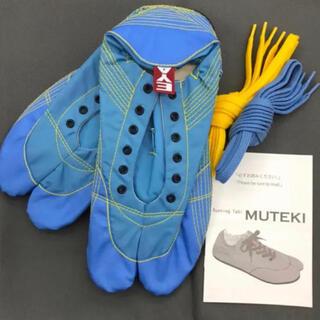 【無敵】伝統職人の匠技が創り出すランニング足袋 ブルー 26..5cm 箱なし(シューズ)