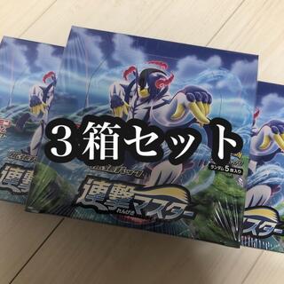 ポケモン(ポケモン)のポケモンカードゲーム 連撃マスター 3box 新品未開封 シュリンク付(Box/デッキ/パック)