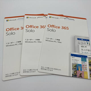 Microsoft - Microsoft 365 Personal(旧Office 365 Solo)