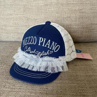 メゾピアノ(mezzo piano)の新品 メゾピアノ mezzo piano キャップ 帽子 ネイビー M(帽子)