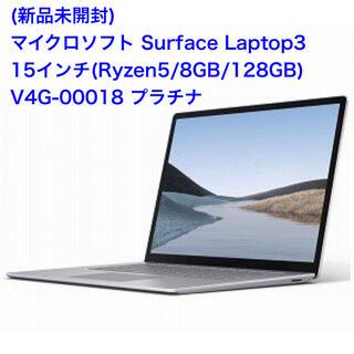 Microsoft - 新品未開封Microsoft Surface Laptop3 V4G-00018