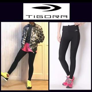 ティゴラ(TIGORA)の美品 ティゴラ TIGORA スポーツスパッツ レギンス ジュニア150(レギンス/スパッツ)