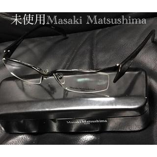 MASAKI MATSUSHIMA - 未使用Masaki Matsushima送料込定価4万程マサキマツシマ新品メガネ