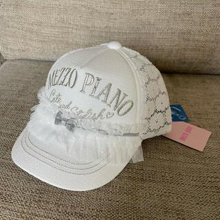 メゾピアノ(mezzo piano)の新品 メゾピアノ mezzo piano キャップ 帽子 ホワイト S(帽子)
