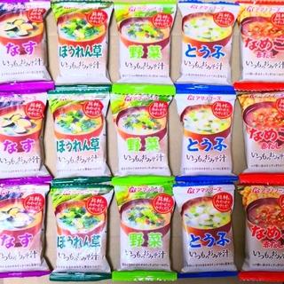 k【15食】アマノフーズ いつものおみそ汁 味噌汁 フリーズドライ ドライスープ