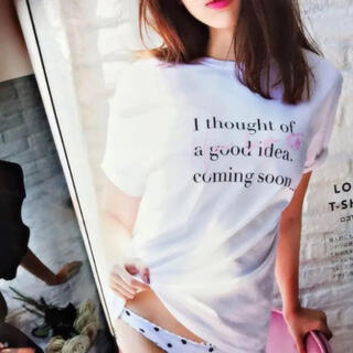 snidel - her lip to ロゴTシャツ