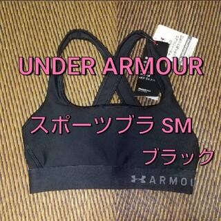 UNDER ARMOUR - UNDER ARMOUR スポーツブラ BLACK SM