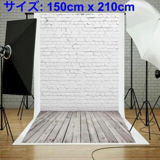 「大型」木目 写真撮影 背景 背景布  バック布 背景シート バックスクリーン