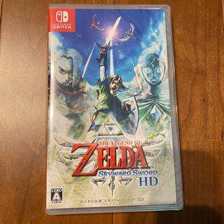 【Switch】 ゼルダの伝説 スカイウォードソード HD 新品