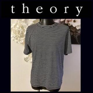 セオリー(theory)の美品 theory ボーダー Tシャツ マックスマーラー エムプルミエ(Tシャツ/カットソー(半袖/袖なし))