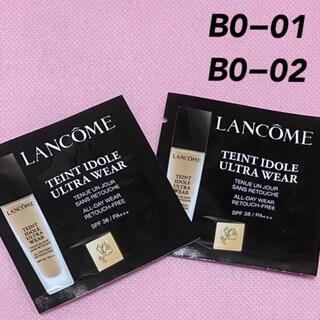 LANCOME - ランコム タンイドル ウルトラ ウェア リキッド BO−01  BO-02