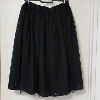 しまむら - 美品 チュールスカート ギンガムチェック 黒