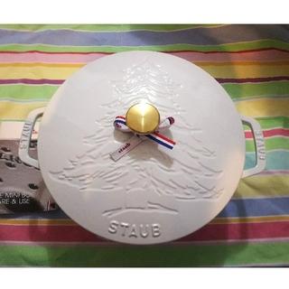 STAUB - ストウブ  ツリーココット ホワイト 24cm 新品 未使用