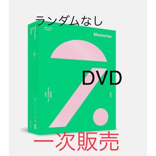 防弾少年団(BTS) - BTS Memories 2020 DVD ランダムなし 日本語字幕