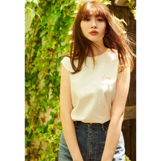 Her lip to Honey French Sleeve Top