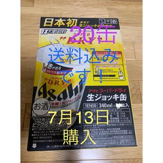 アサヒ - アサヒ スーパードライ 生ジョッキ 缶  ビール 送料無料 数量限定