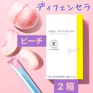 オルビス(ORBIS)の☆ ORBIS オルビス ☆ ディフェンセラ  ピーチ風味  2箱セット(その他)