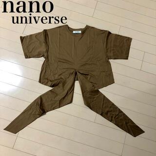 ナノユニバース(nano・universe)の美品 ナノユニバース Tシャツカットソー(カットソー(半袖/袖なし))