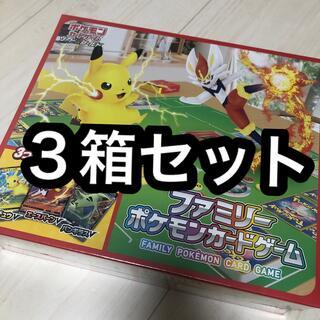 ポケモン(ポケモン)のファミリーポケモンカードゲーム 3箱セット 新品未開封 シュリンク付(Box/デッキ/パック)
