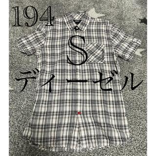 ディーゼル(DIESEL)のディーゼル 半袖シャツ サイズS 美品(シャツ)