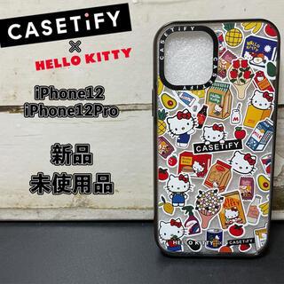 ハローキティ - 【新品・未使用】casetify×キティ iPhone12/12Pro用ケース