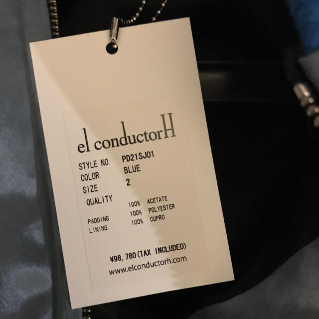 コンダクター ウルフ スカジャン サイズ2 メンズのジャケット/アウター(スカジャン)の商品写真
