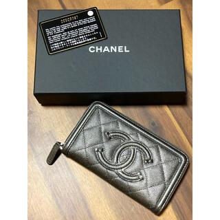 CHANEL - シャネル CCフィリグリー ミディアムウォレット コンパクト財布 美品