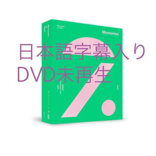 防弾少年団(BTS) - BTS 2020 メモリーズ DVD