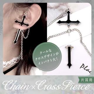 プチプラ アイテム 十字架 ピアス 韓国 クロス メンズ レディース