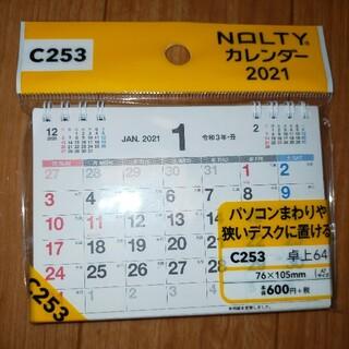 ミニ卓上カレンダー2021年