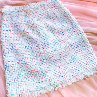 グレースコンチネンタル(GRACE CONTINENTAL)の特別価格です! スカート ツイードスカート サマーツイード ホワイト カラフル(ひざ丈スカート)