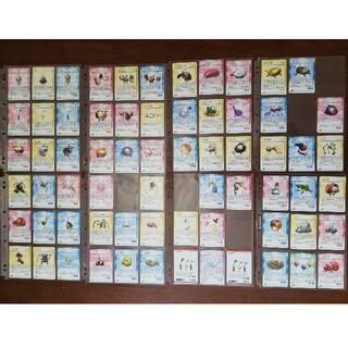 ニンテンドウ(任天堂)のピクミンパズルカードe+ 65枚セット(第1弾、第2弾コンプリート他)(Box/デッキ/パック)